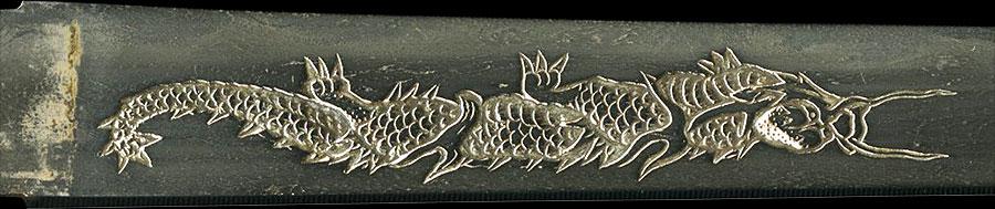 日本刀 兼福