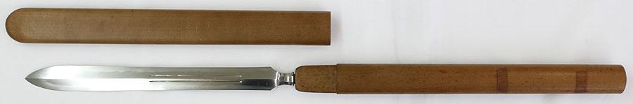 日本刀 兼房(大身槍)