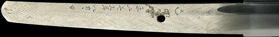 日本刀 天照山鍛錬場鍛之(海軍軍刀拵付N0.71)
