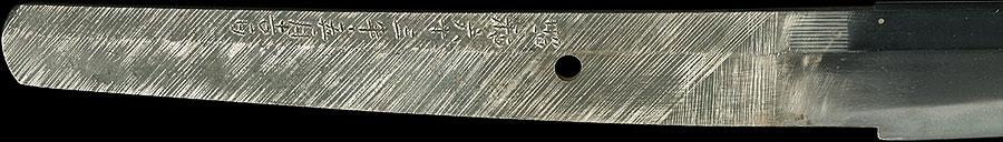 日本刀 土佐住瑞龍子貞弘造之(左行秀写)