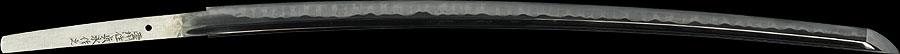 日本刀 雲州住貞永作(島根県重要無形文化財)