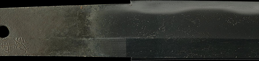 日本刀 越中守藤原高平(初代賀州兼若)(草薙迺舎押形所載)(重要刀剣)