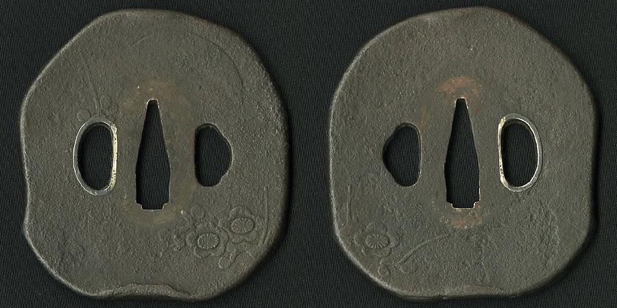 刀 玄武斉鍛之 皇紀二千六百四年三月