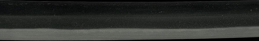 刀 大和守藤原金蔵(江戸新刀)