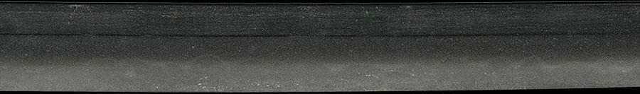 刀 武蔵守藤原兼中 越前住(演歌の大御所村田英雄先生旧蔵品)