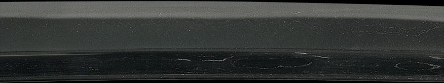 日本刀 源信国作左衛門作(刀身3)