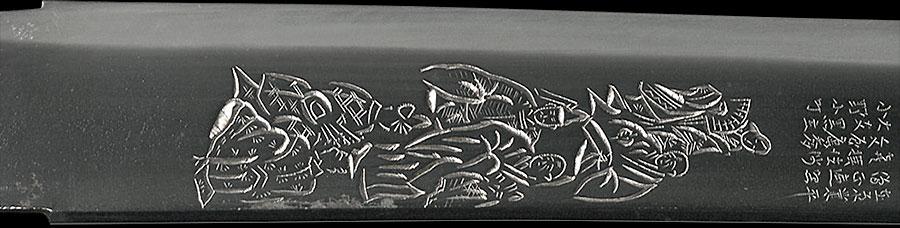 刀 伝三品広房(六歌仙歌と人物の彫)