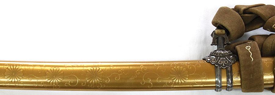 刀 衛府太刀拵(皇室より大徳川家拝領)