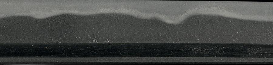 刀 信国(筑紫)