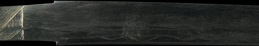 刀 兼則 昭和十八年三月