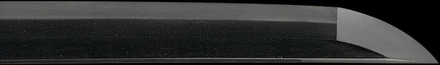 刀 濃州住炷龍子兼正作 昭和丙辰年五月日(岐阜県重要無形文化財)