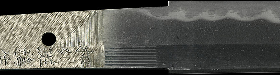 刀 和州斑鳩住源貞弘 昭和四十三年七月吉日(奈良県重要無形文化財)(正宗写)