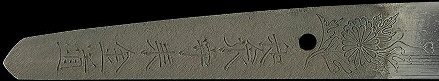 刀 枝菊紋 和泉守来金道