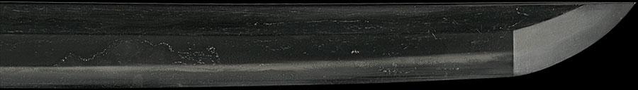 刀 武州下原住康重(小さな刃切れ有り)