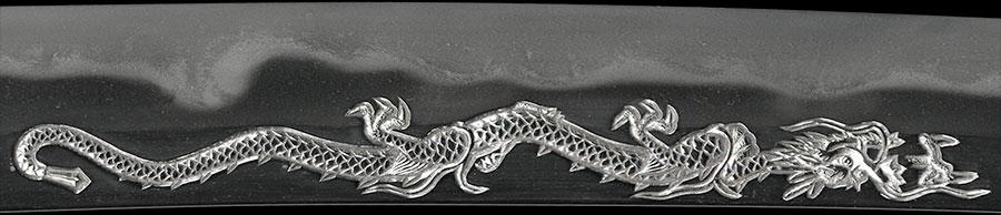 刀 和州住源貞弘作 昭和庚戌年仲春(奈良県重要無形文化財)(貞宗写)