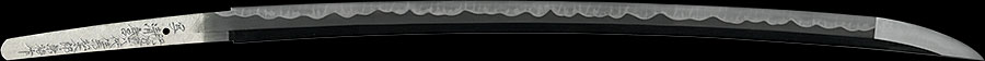 刀 肥後国八代住赤松太郎兼裕作 写清麿 丙申年七月吉日(平成二十八年七月)