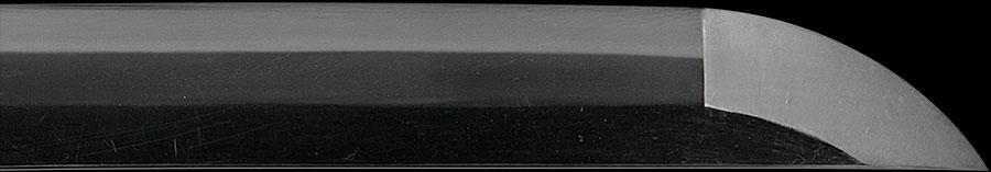 刀 三州宮路山麓住藤原武則作 皇紀二千六百三年仲秋吉辰(昭和18年)