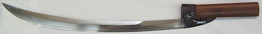 日本刀 筑紫薙刀(刀身2)