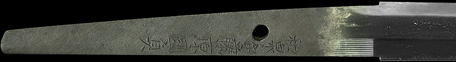 日本刀 和泉守藤原国貞(刀身1)