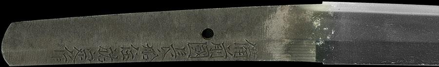 日本刀 備前国長船祐定作(刀身1)